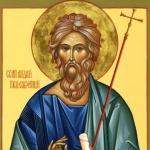 Св. Андрей, архиепископ Критски. Св. Марта
