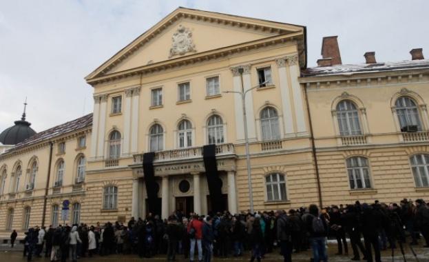 В БСП - София сме сериозно обезпокоени от финансовата политика