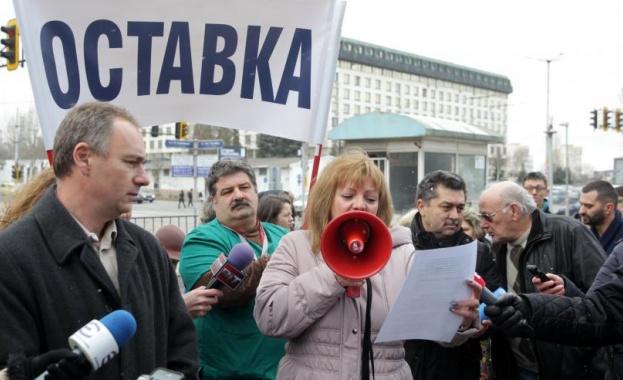 """Втори ден протести в """"Пирогов"""""""