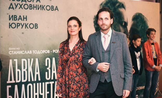 """Състоя се премиерата на новия български филм """"Дъвка за балончета"""""""