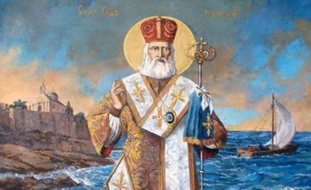 Днес почитаме Свети Николай Чудотворец. На Никулден празнуват на 200