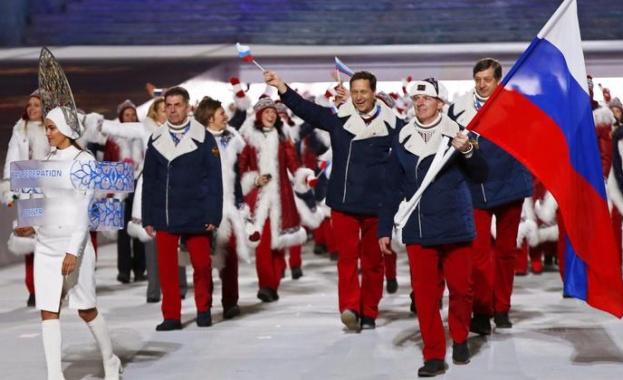 Изхвърлиха Русия от Олимпийските игри в Пьончан