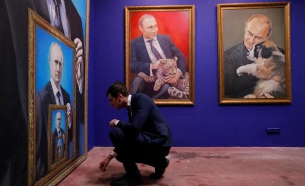 """Изложба """"Супер Путин"""" откриха в Москва"""