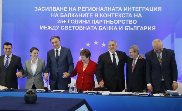 Световната банка и Еврокомисията отпускат 200 милиона евро за Западните Балкани