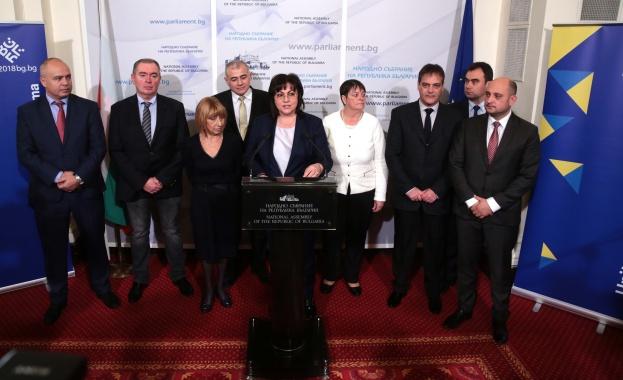 БСП иска обединение на политическите сили и смяна на модела в здравеопазването