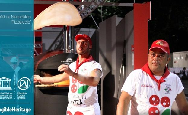 Неаполитанската пица влезе в световното културно наследство