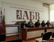АБВ: Градската среда, сигурността и застрояването са най-проблемните сфери в София