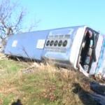 Двама от пострадалите в катастрофата в новозагорско са с опасност за живота