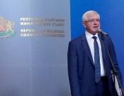Правителството одобри проектозакона за лекарствата, внесен от министър Ананиев