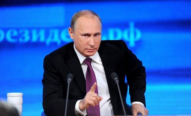 Путин: САЩ се месят навсякъде и трябва да очакват реципрочни действия