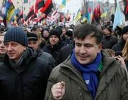 Нови сблъсъци между властите и привърженици на Саакашвили в Киев
