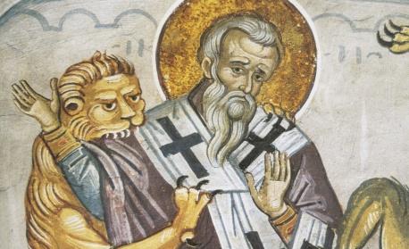 Пренасяне мощите на свещеномъченик Игнатий Богоносец