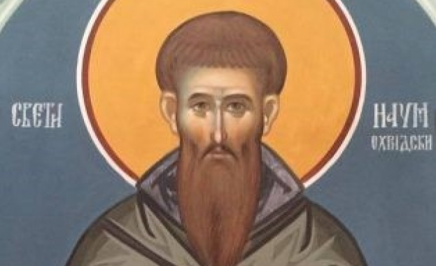Св. преподобни Наум Охридски бил българин от благороден произход. Като