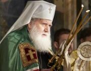 Започна осмото мироварене в историята на Българската православна църква