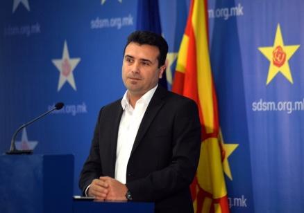 Македонският парламент ратифицира договора с Гърция за смяната на името