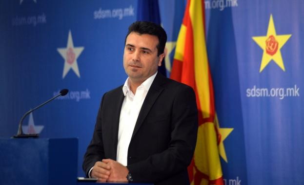 Зоран Заев: Скъпи приятели и братя от България, извинявайте!