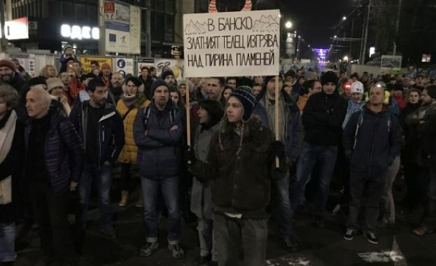 Защитници на Пирин отново излизат на протест
