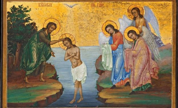 Свето Богоявление на Господа Бога и Спасителя наш Иисус Христос