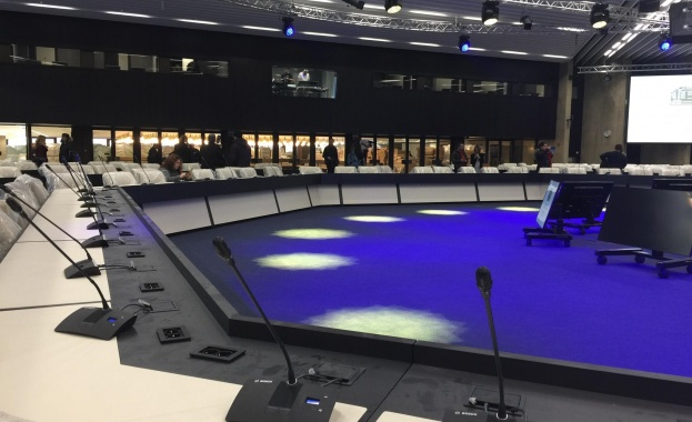 Неформална среща на министрите на туризма от ЕС в София