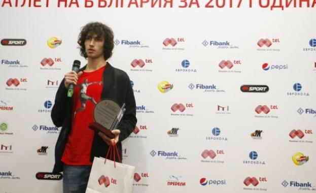 Наградиха Тихомир Иванов за атлет №1