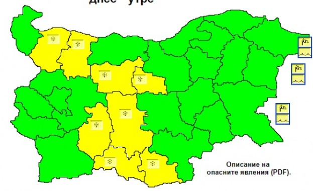 Жълт код за опасно време в 8 области утре