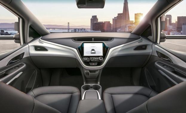 GM показа първия, готов за производство, автомобил без волан и без педали (видео)