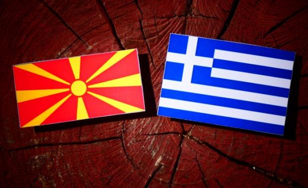 Преговорите между Гърция и Македония за разрешаване на спора за името се забавят