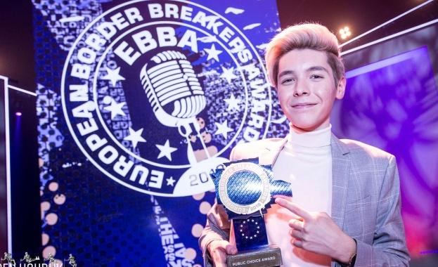 Кристиан Костов е първият българин, носител на наградата за дебютиращи