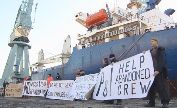 """""""Помогнете на изоставения екипаж, Ние не сме роби, семействата ни"""