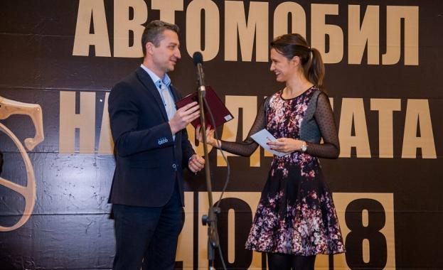 """Победителите в елитния конкурс """"Кола на годината"""