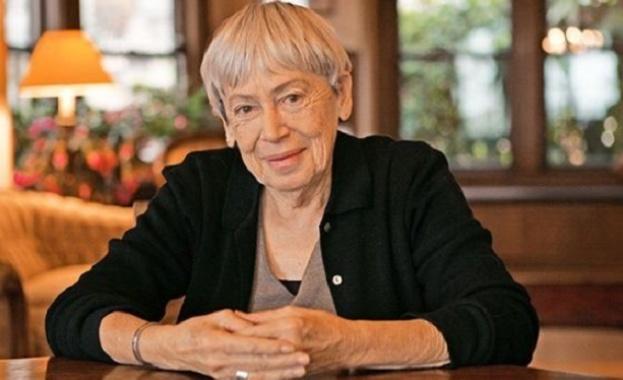Известната авторка на научнофантастични и фентъзи книги Урсула Ле Гуин
