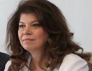 """Вицепрезидентът Илияна Йотова ще бъде гост на връчването на наградите """"За жените в науката"""""""