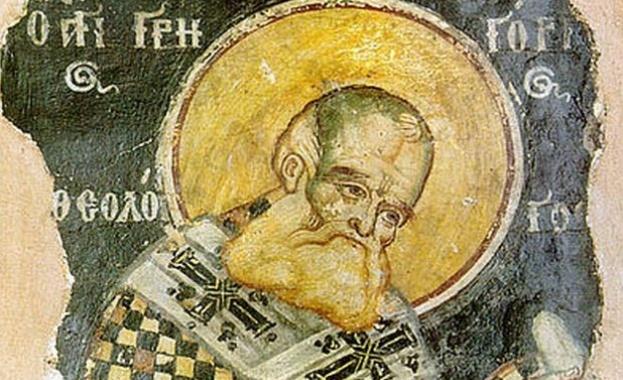 Житие на светия наш отец Григорий Богослов, патриарх Константинополски Св.