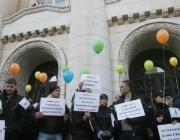 Надзирателите се събраха за пореден протест