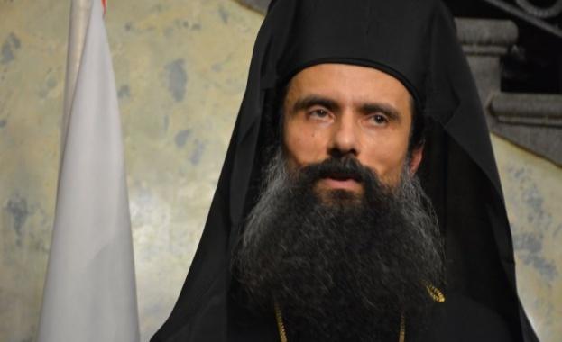 Тази събота, на 10 февруари 2018 г., новоизбраният Видински митрополит