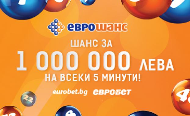 """Отново големи печалби от играта """"Еврошанс"""" на """"Евробет"""""""