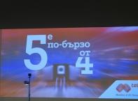 Мтел представи технологията 5G
