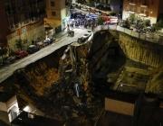Зейнал кратер погълна 7 автомобила в Рим