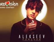 Украинец ще представя Беларус на Евровизия