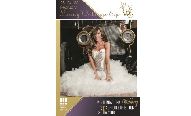 Вече 3 години Luxury Weddings Expo е не просто B2B