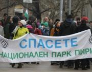 """Отново протест срещу строителството в Националния парк """"Пирин"""""""