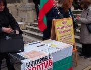 Протест срещу Истанбулската конвенция във Варна