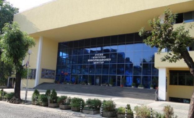 Първа образователна изложба на висши учебни заведения от Руската Федерация