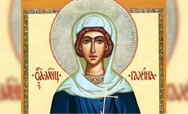 Православната църква чества днес Св. Кодрат и Галина. Имен ден