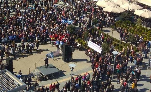 Хиляди гърци се включиха в демонстрацията в град Орестиада, за