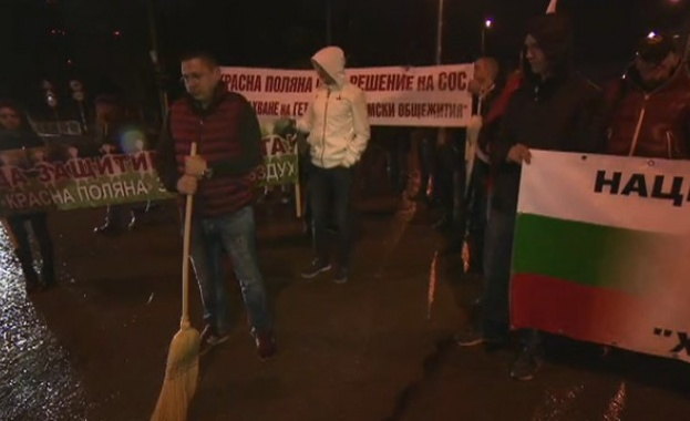 """Жители на столичния квартал """"Красна поляна отново излязоха на протест"""