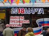 Русия гласува