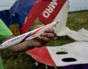Нови разкрития за катастрофата с полет MH17 преди четири години