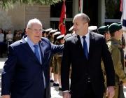Втори ден от посещението на президента Румен Радев в Израел