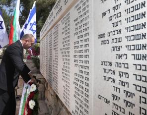 Румен Радев на посещение в Израел